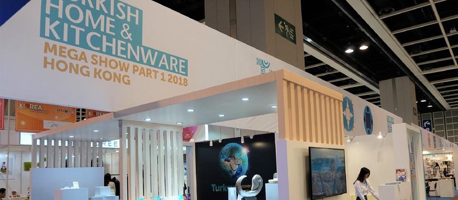 Hong Kong Mega Show Part 1 - 2018 Fuarı Milli Katılımının Organizasyonunda Yer Aldık