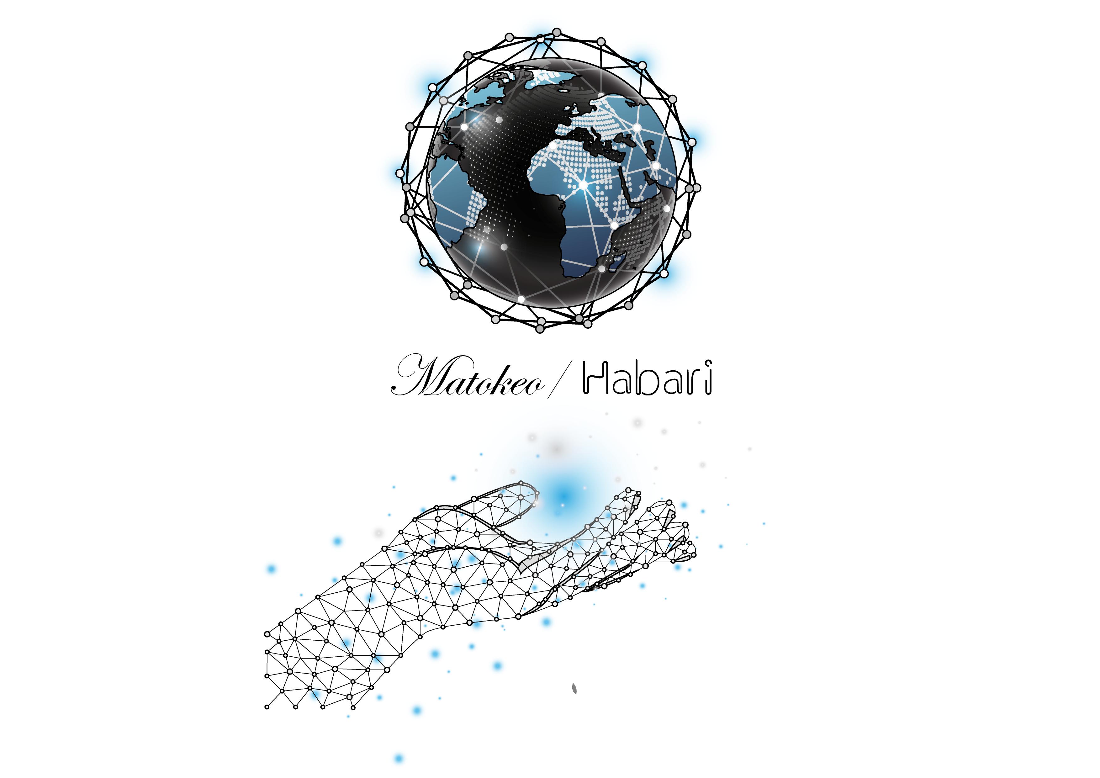 Matokeo-01.png