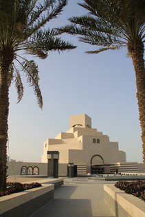 Musée des Arts Islamiques, Qatar.