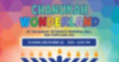 Wonderland Banner (1).png