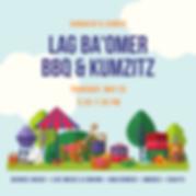 Lag Ba'omer Bbq & Kumzitz (4).png