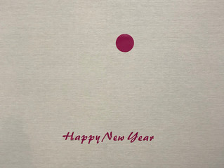 今年も一年ありがとうございました。