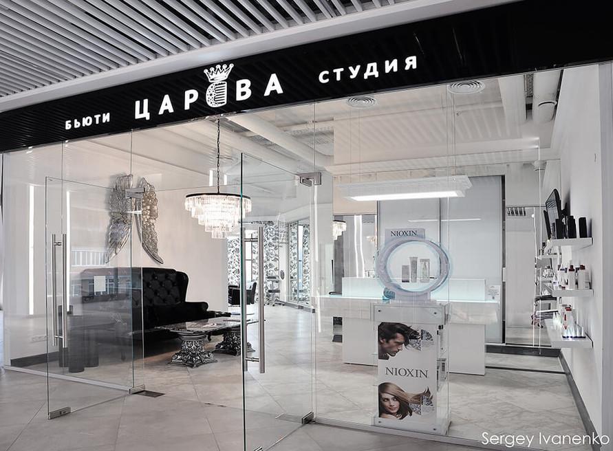 Фотосъемка интерьера салона красоты в Ростове