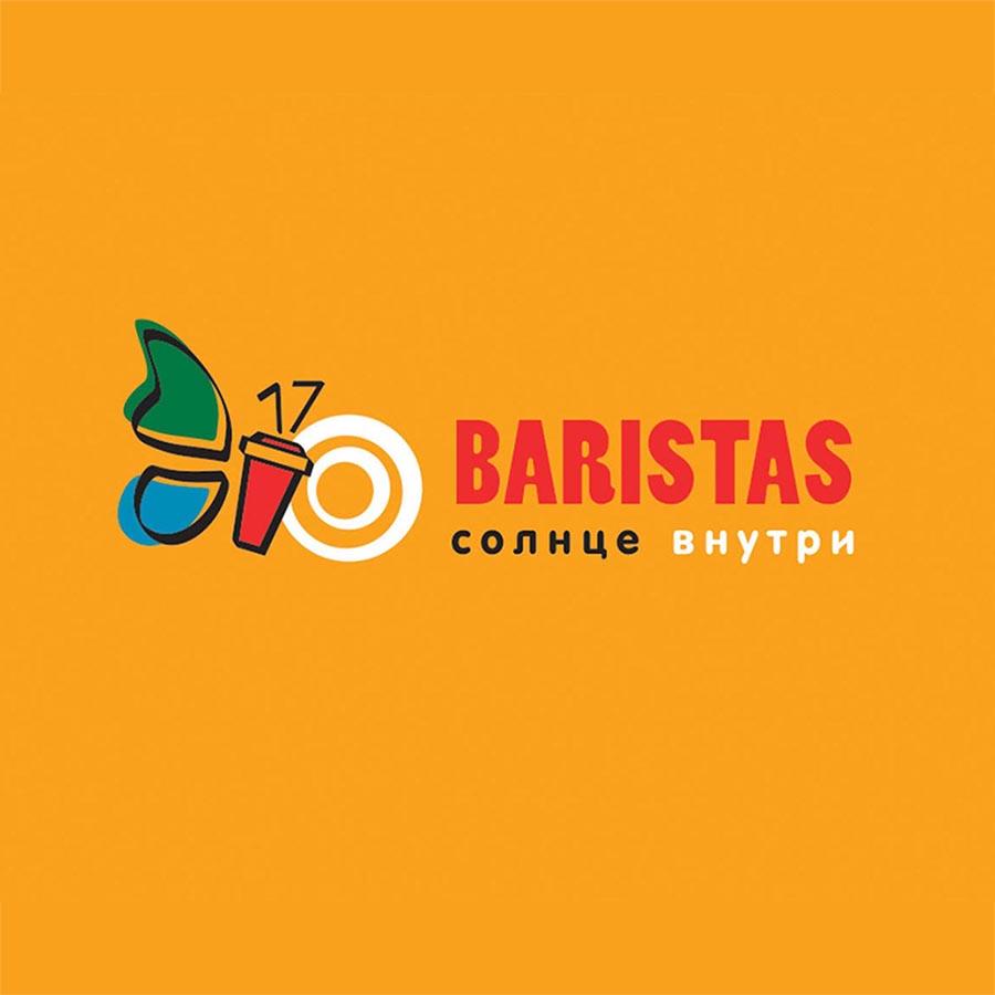 Baristas, сеть кофеен