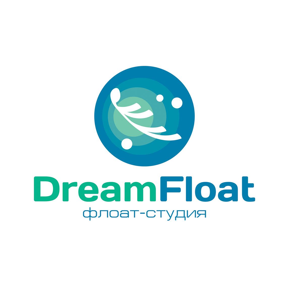 Dream Float, флоат-студия