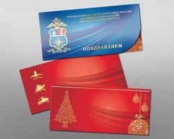 Конверт и открытки