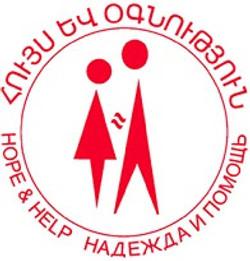 Hope and Help NGO