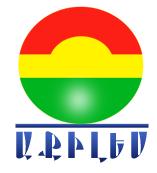 Achilles NGO