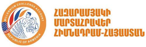 Millennium Challenge Armenia