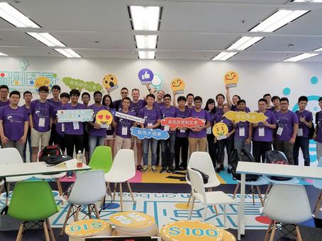2020 サマーキャンプ@HKUST 学生募集中