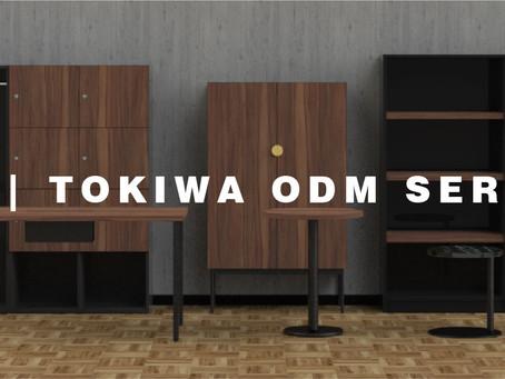 TOS   TOKIWA ODM SERVICE サイトオープン