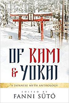 Of Kami and Yokai cover.jpg