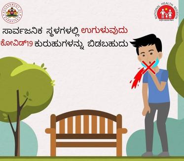 3c Kannada - GoK No spitting.jpg