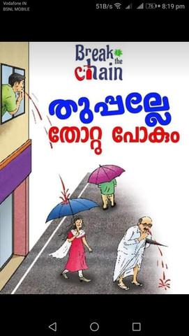 3. Govt of Kerala - Break the chain.jpg