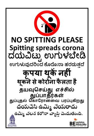 Karnataka - multi lang.jpg