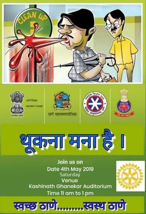 5 Marathi Thane.jpg