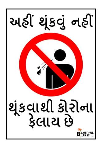 Gujarati.JPG