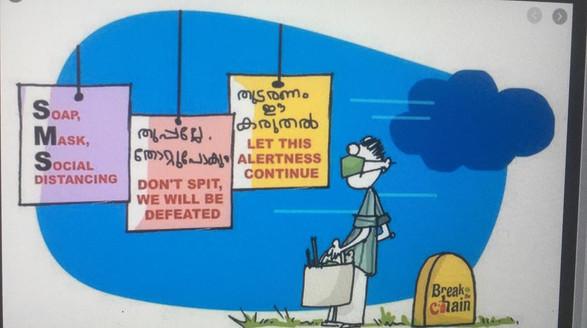 4. Malayalam English -No spitting poster