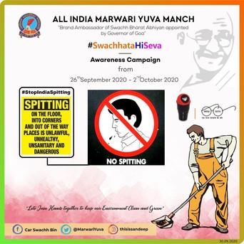 6. All India Marwari Yuva Manch.jpg