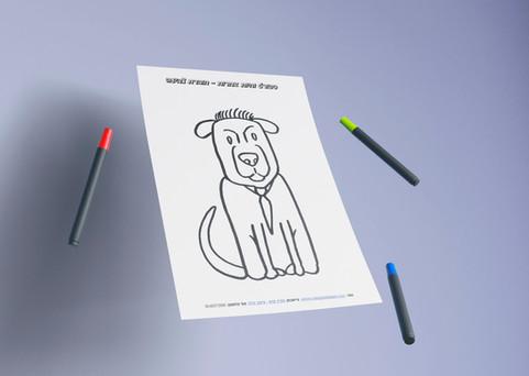 COLOR DOG.jpg