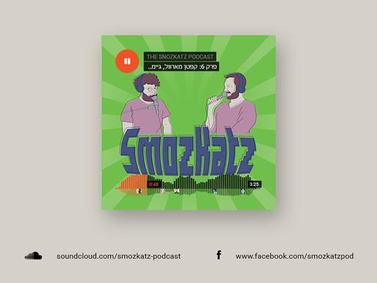 soundcloud Smozkatz mockup.jpg