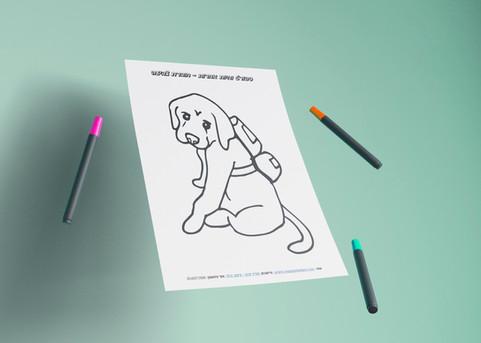 COLOR DOG 2.jpg