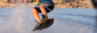 esqui acuatico burguillo madrid valle de iruelas wakeboard banana eves sky ski