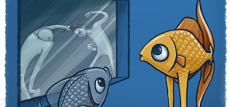Human Aquarium.jpg