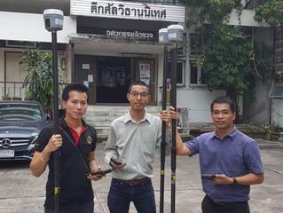 บริษัท CHC Navtech (Thailand) ได้มีการจัดอบรมให้กับ นิสิตวิศวกรรมสำรวจปริญญาโท จุฬาลงกรณ์มหาวิทยาลัย