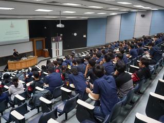 บริษัท CHC Navtech ได้มีส่วนร่วมในหลักสูตรวิชาสำรวจ ของภาควิชาคณะวิศวกรรมศาสตร์ มหาวิทยาลัยเทคโนโลยี