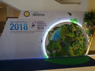 บริษัท CHC Navtech ได้เข้าร่วมออกบูธในงาน GEOINFOTECH 2018