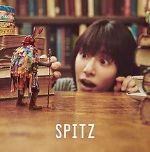 Spitz 見っけ_.jpg