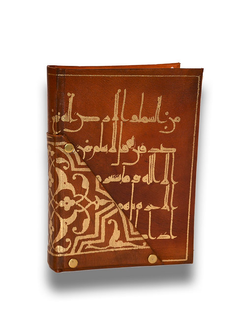 Arabic Diary