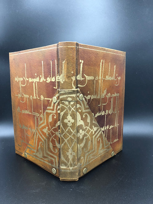 Arabian Art leather notebook