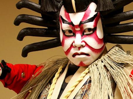 Vendor Kabuki