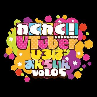 wkv_Online_vol05.png