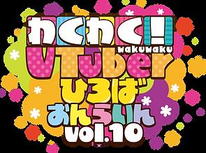 wkv_Online_vol10.png