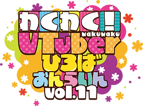wkv_Online_vol11.png
