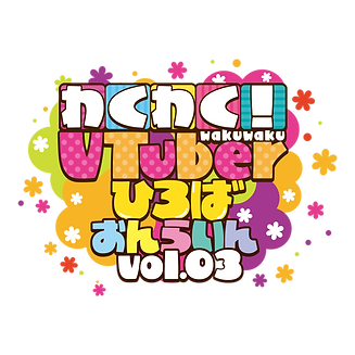 wkv_Online_vol03.png