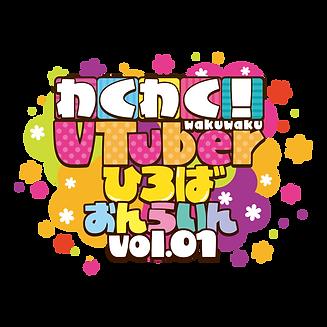 wkv_Online_vol01.png