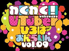 wkv_Online_vol09.png