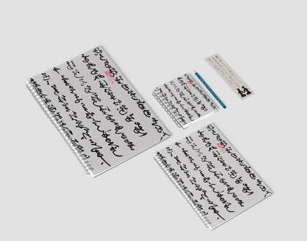 Kit quadernetti e segnalibro