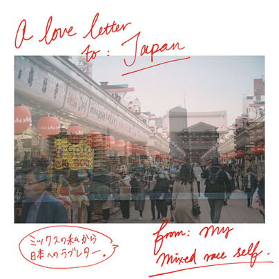 A love letter to japan, from my mixed-race self.