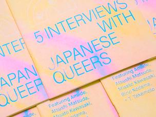 虹色 (Nijiiro) Zine - the voices of queer Japanese artists, activists, and individuals.