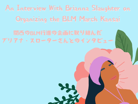 An Interview With Brianna Slaughter on Organizing the BLM March Kansai