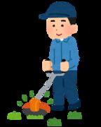 仙台の便利屋 草刈 伐採
