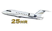 25HR-jet-card-membership-business-jet.jp