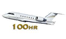 100h-jet-card-membership-business-jetr.j