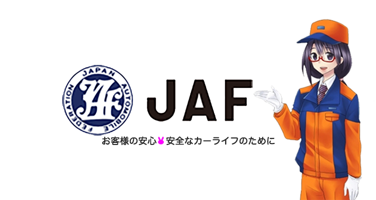 jaf_rect.png