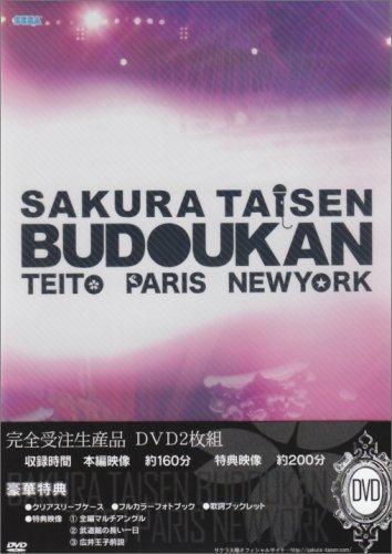 (DVD) Sakura Wars : Budoukan Live ~Teito, Paris, New York ~